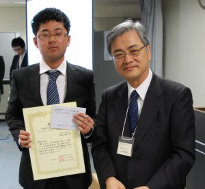 Tsujii7-photo-No.3
